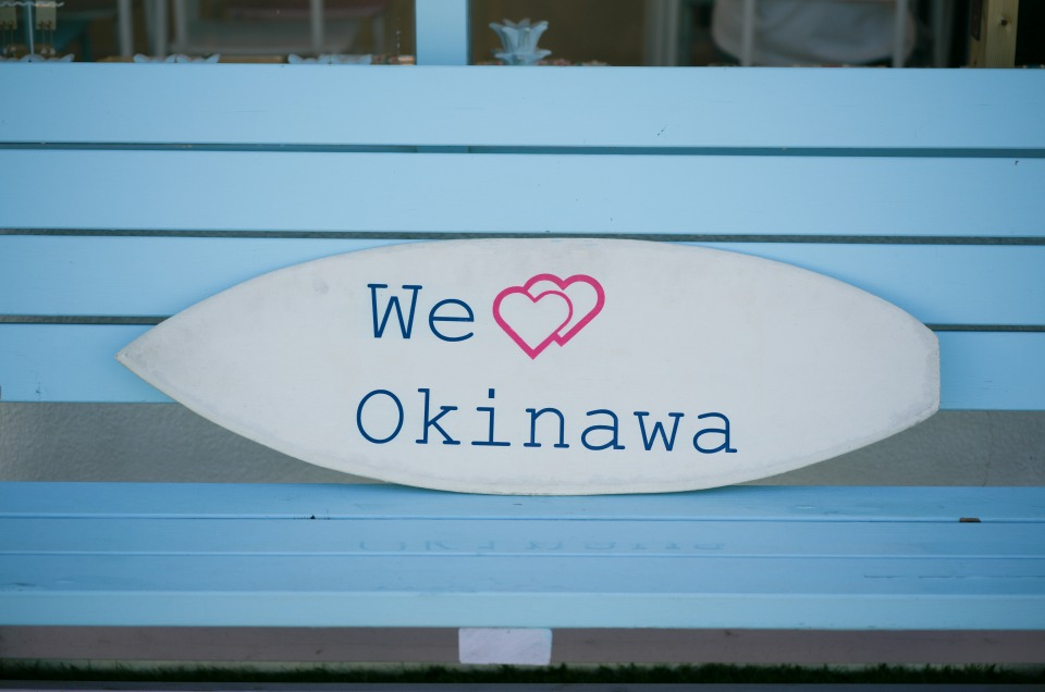 Okinawa : day 3